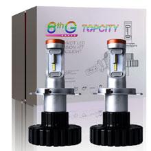 G6 philips led headlight,G6 philips led headlamp,LED headlight,auto ...