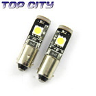 Topcity Newest Euro Error Free Canbus BA9S 3smd 5050 Canbus 23LM Cold white - Canbus led